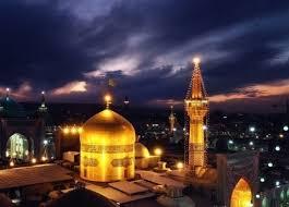 تور مشهد ویژه بهمن1399